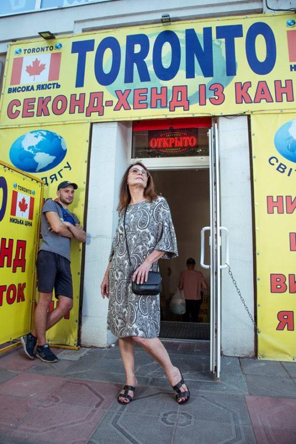 Мій рідний край. Новомосковськ