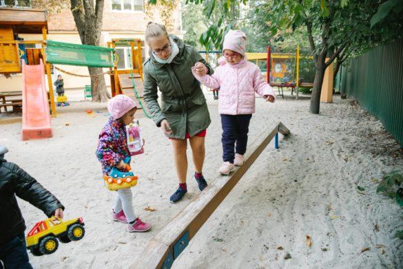 Дитсадок та школа Монтесорі Нової епохи