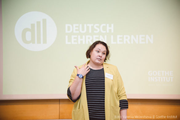 Захід для вчителів німецької мови