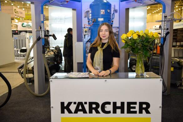 Керхер на Промисловому форумі